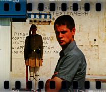 #10. GRECIA (2001)