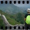 #30. CHINA (2005)