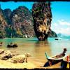 TAILANDIA (18/11 – 05/12)