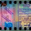061. Diez Viajeros y sus Diez Vueltas al Mundo (MAY-2014)