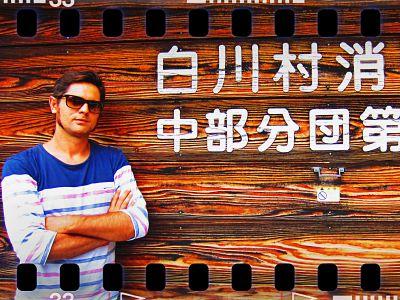 edit JAPON